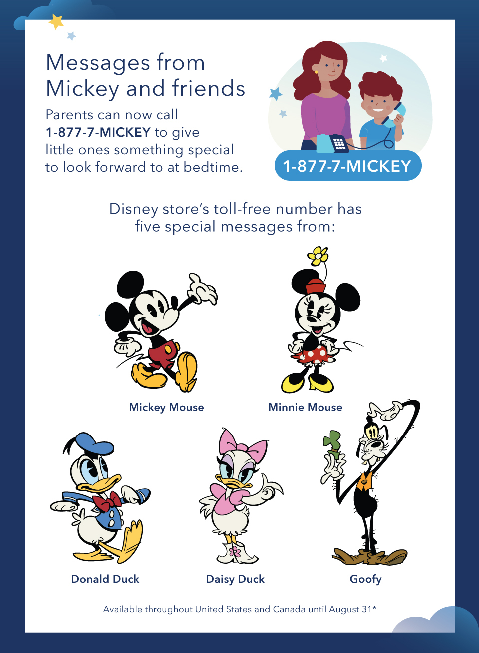 FREE Bedtime Message from a Disney Character