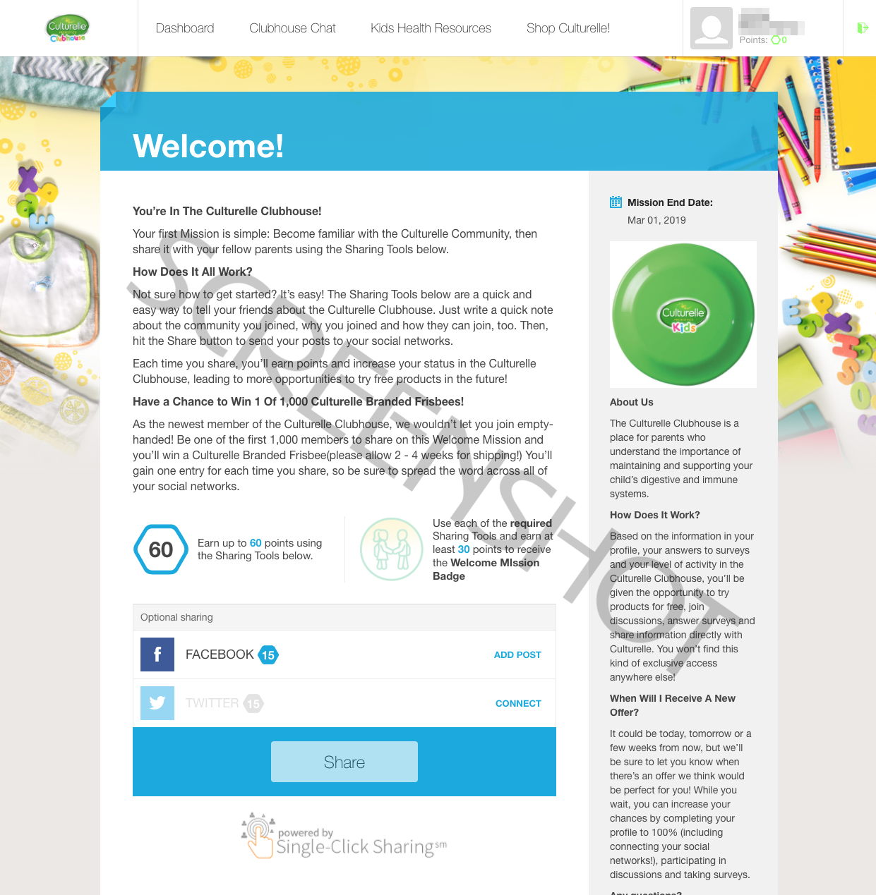 FREE Offer Page Screenshot