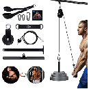 Weight Pulley System $24.99
