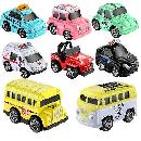 Set of 8 Pull Back Toy Vehicles $6.79