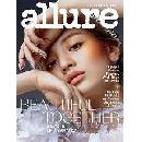 FREE 1-Year Subscription to Allure
