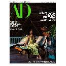 Free subscription to Architectural Digest