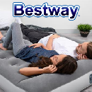 2 FREE Bestway Airbeds with Built-in Pump