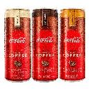 FREE Coca-Cola with Coffee at Kroger