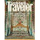 FREE subscription to Condé Nast Traveler
