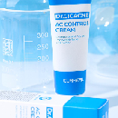 Dr. Cicacne Acne Products Testing