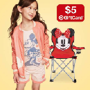 FREE $5 GiftCard WYB $20 Mickey Items