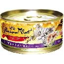 2 FREE Cans of Fussie Cat Food