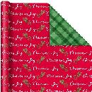 FREE Roll of Holiday Wrapping Paper