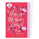 FREE Hallmark Mother's Day Card