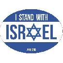 FREE ''I Stand with Israel'' Car Magnet