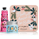 FREE Beauty Gift Set (In-Store)