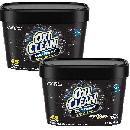 TWO 3lb Oxiclean Dark Protect $6.38