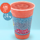FREE 16oz Mediterranean Monster Smoothie