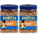 Planters Honey Roasted Peanuts $8.01