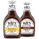 FREE bottle of Sweet Baby Ray's BBQ Sauce