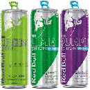 FREE can of Redbull Energy Drink