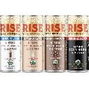 FREE 12-pack of Nitro Cold Brew Coffee