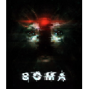 Free SOMA PC Game Download