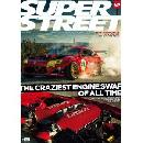 FREE digital subscription to Super Street