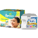 FREE $20 GiftCard w/ $100 Baby Purchase