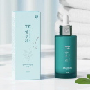 TZ Ashtree Clear Concentrate Serum Testing