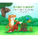 FREE Where is Bear? Book & More