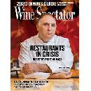 FREE Wine Spectator Magazine Subscription